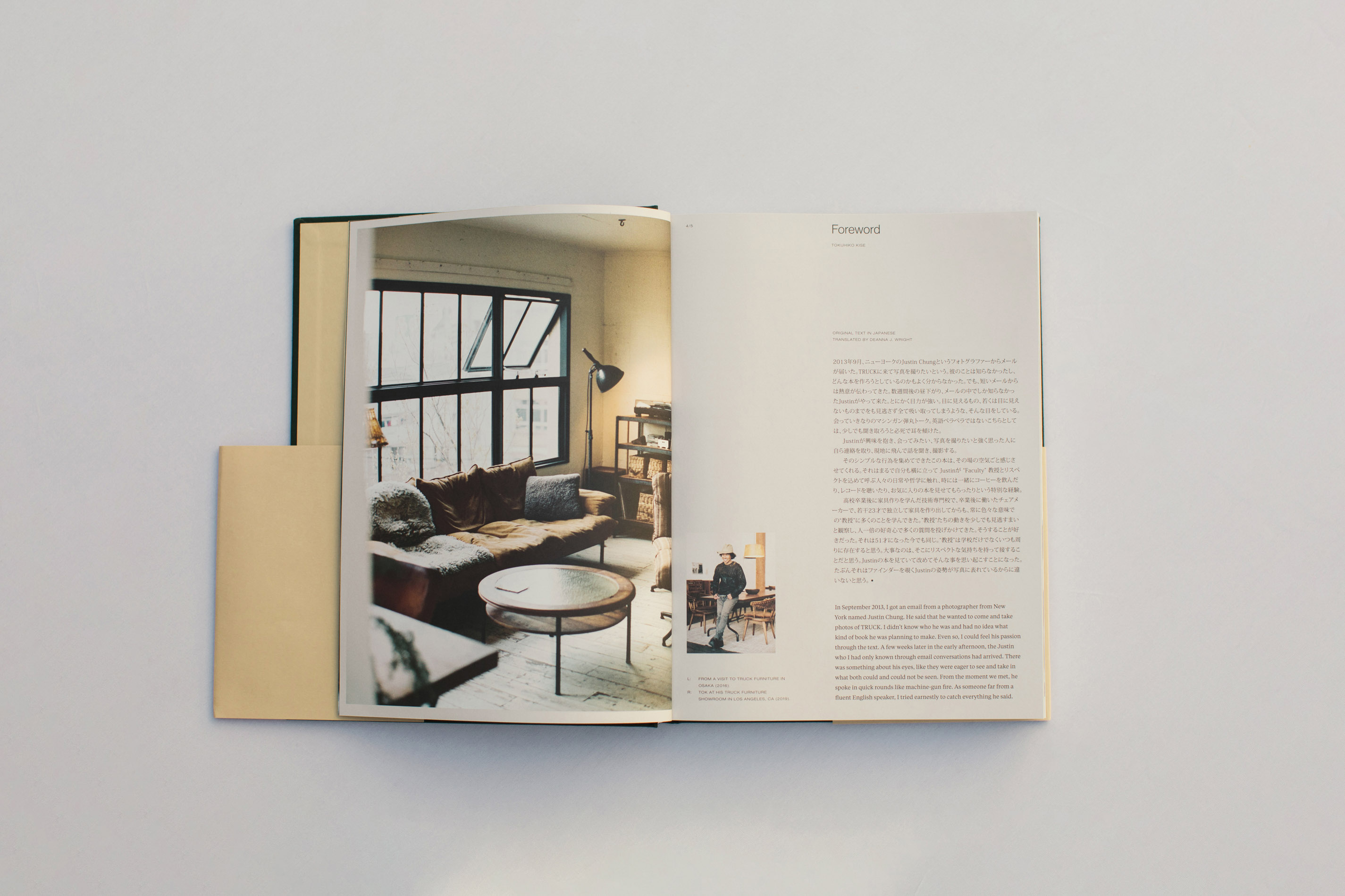 Faculty Department Volume 2, Justin Chung, Book, Tokuhiko Kise, Truck Furniture, Tok Kise